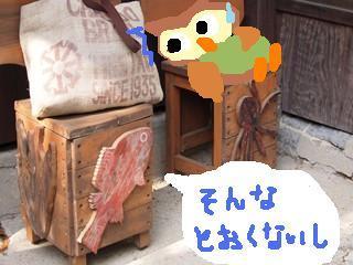 女木男木 175_R0.jpg