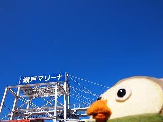takamiawa 003.jpg