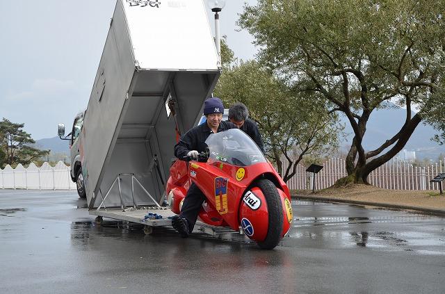 金田 の バイク 実車