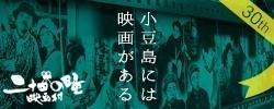 30thバナc.jpg