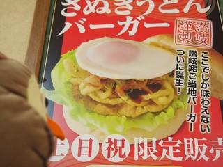 さぬき市他 004_R.JPG
