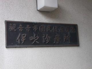 伊吹島2 132_R.jpg