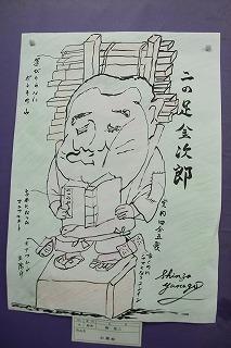 女木島2・3 019.jpg