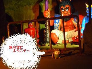 女木男木 035_Ro.jpg