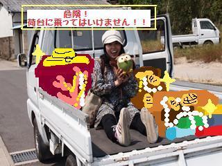 女木男木 104_Ro.jpg