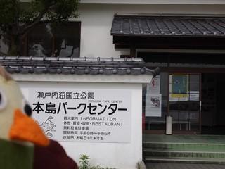 本島1 022_R.JPG