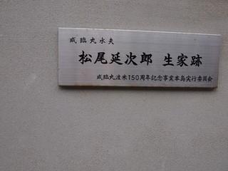本島1 148_R.JPG