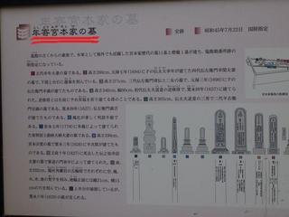 本島1 175_Ro.jpg