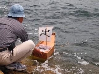 本島1 200_R.JPG