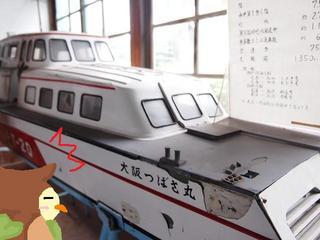 粟島 066_Ro.jpg