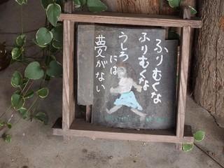 粟島_029_R.JPG