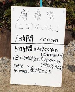 豊島�B.jpg