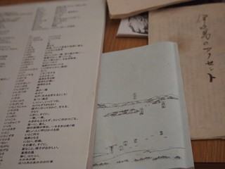 運動会 163_R.JPG
