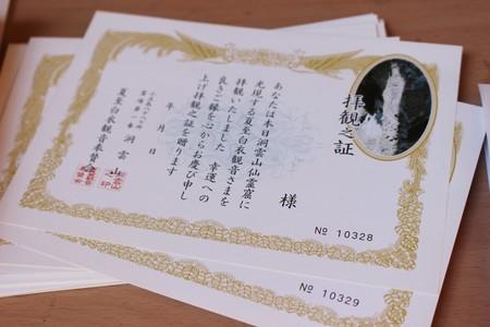 IMG_3105.JPG
