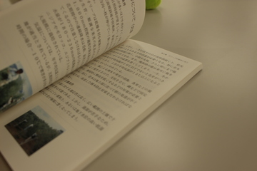 IMG_5182.JPG