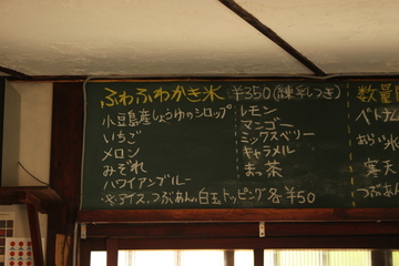 IMG_6410.JPG