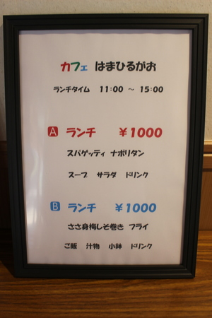 IMG_8063.JPG