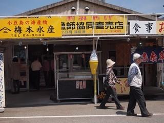 fukuda058_R.jpg