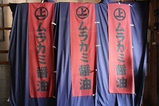 kaizoku3-f9f43-thumbnail2.jpg