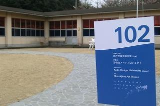shami1 024.jpg