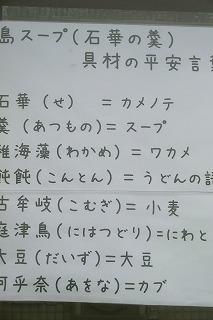 shami2 004.jpg
