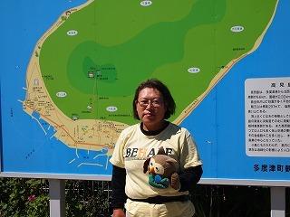 takamiawa 045.jpg