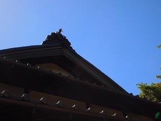 takamiawa 070.jpg