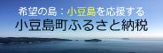 top_furusato_bn_1.w.fw.png