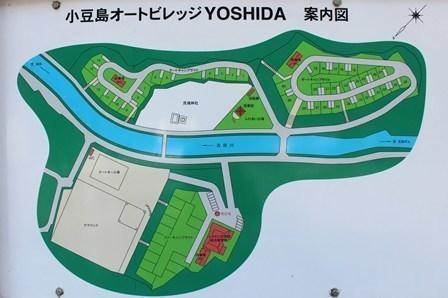 yoshida1-0a45e.jpg