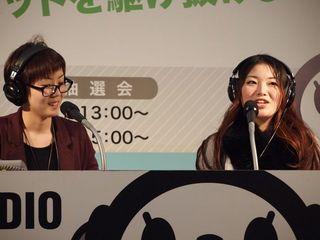 Aeon 073_R.JPG