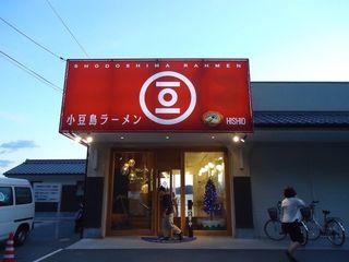 琴勇輝 206_R.JPG